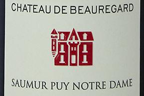 Cuvée Speciale Art Cheval 2019 image