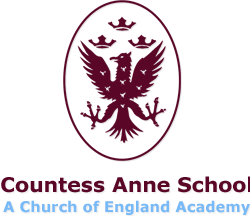 countess_anne_School logo.png