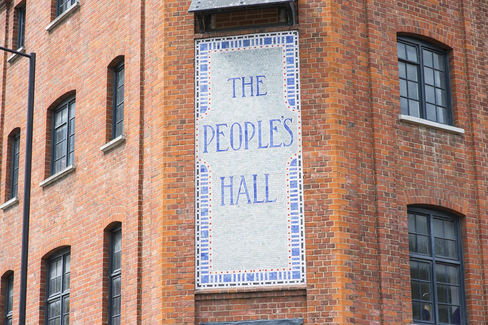 PeoplesHall.jpg