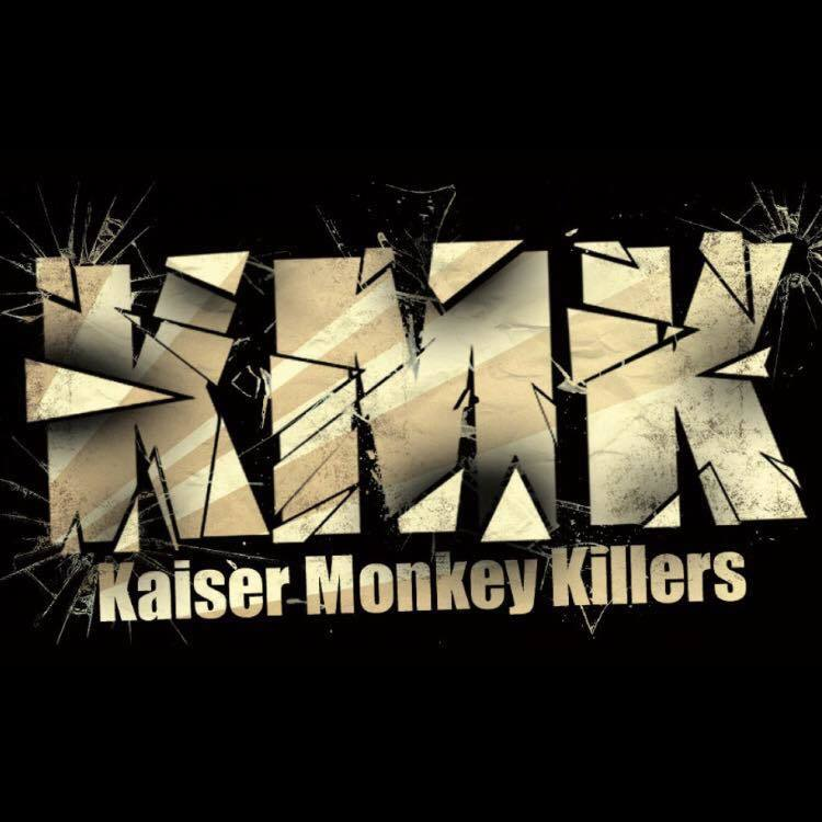 The Kaiser Monkey Killers