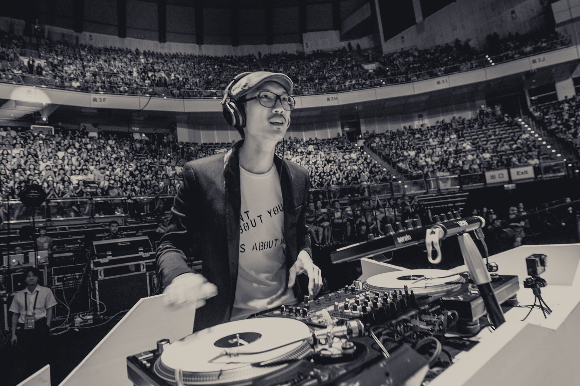 DJ Question Mark image