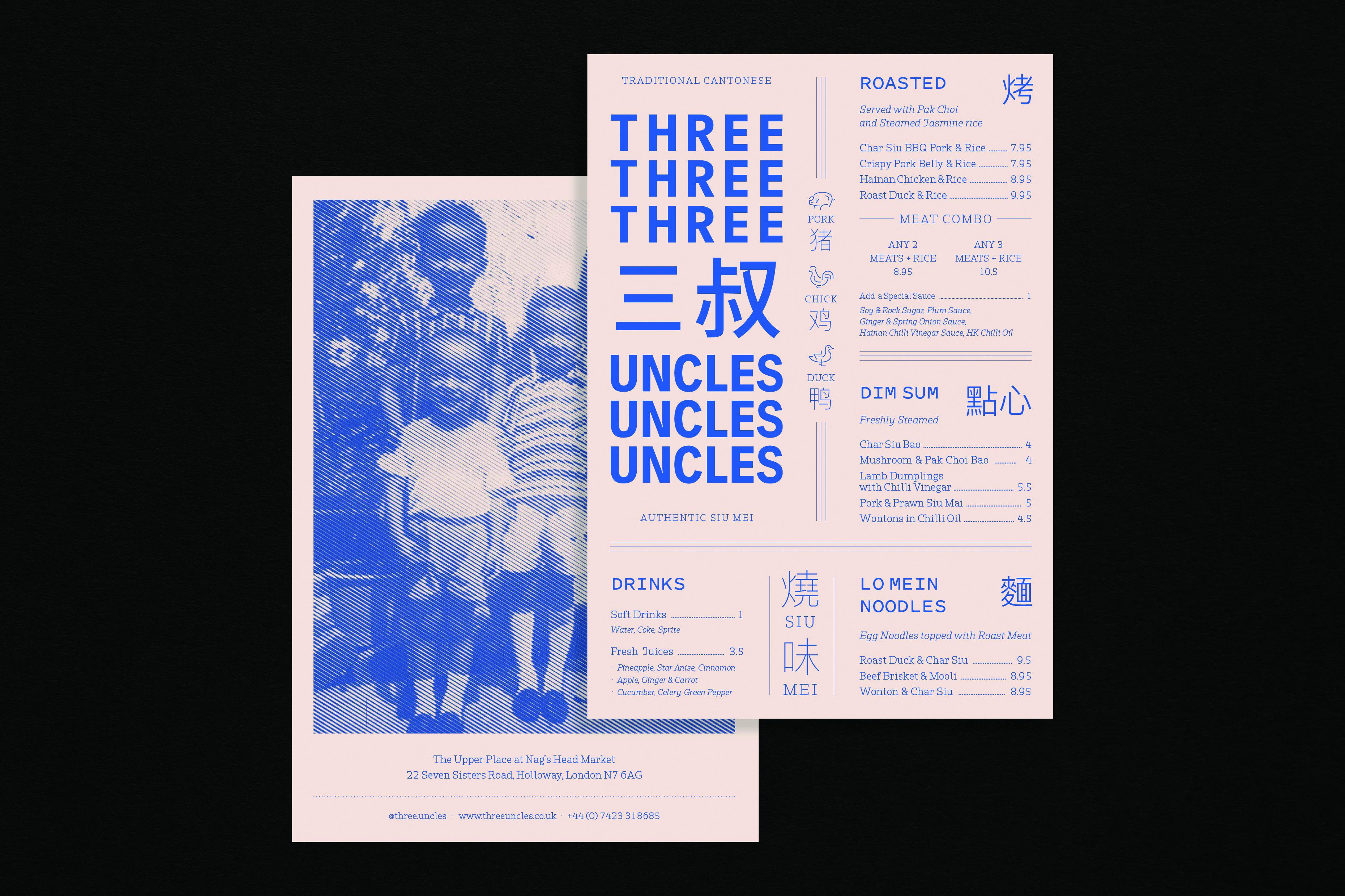 THREEUNCLES-05.jpg